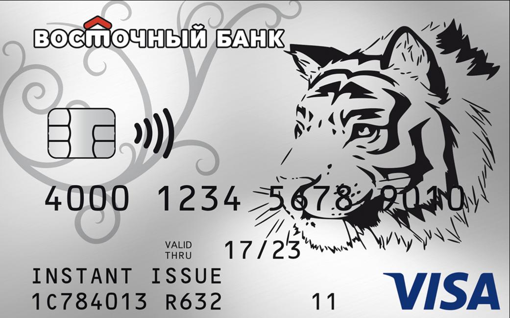 Кредитная карта банка восточный кэшбэк