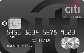 Логотип кредитной карты сити ультима