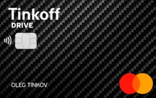 Логотип кредитной карты Тинькофф драйв