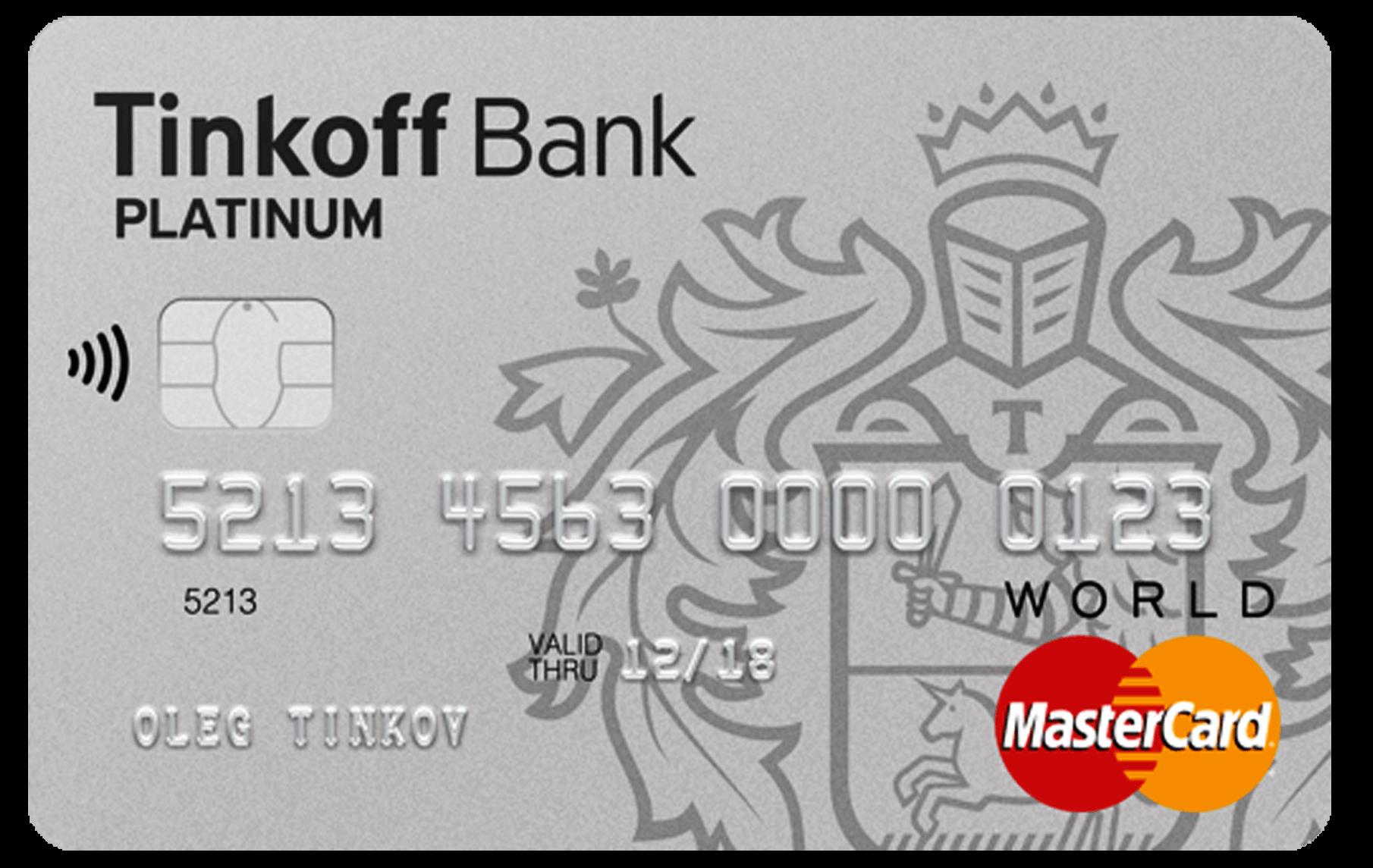 Логотип кредитная карта Тинькофф платинум