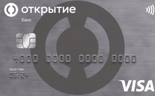 Логотип кредитной карты открытие 120 дней