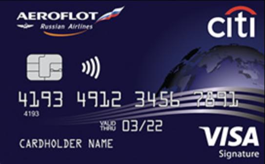 Логотип кредитная карта сити аэрофлот