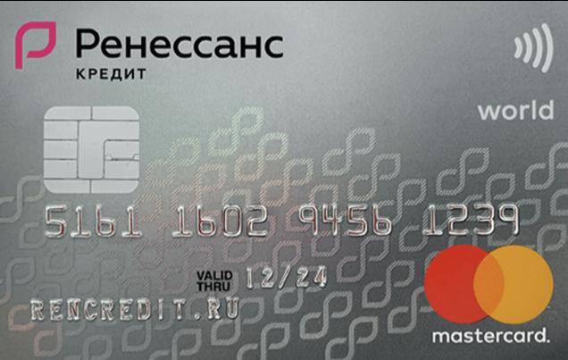 Логотип кредитная карта драйв