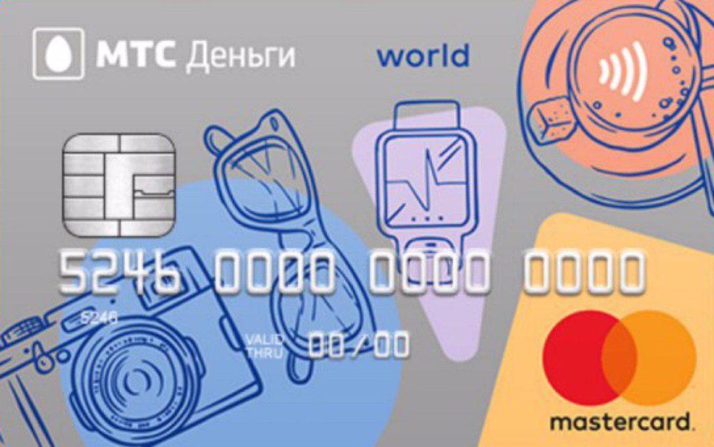 Логотип мтс деньги weekend