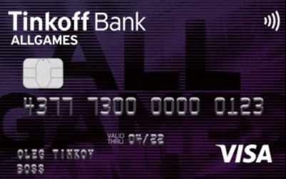 Логотип кредитной карты all games