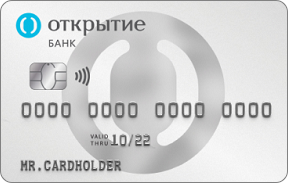 Банк открытие кредитная карта опенкард