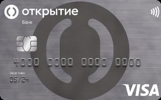 Банк открытие 120 дней кредитная карта
