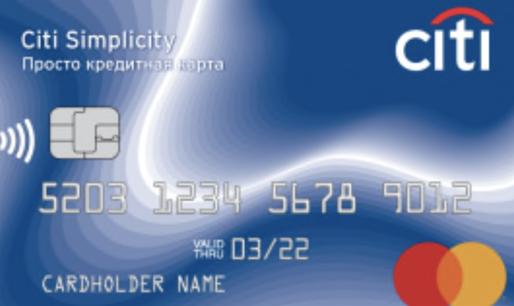 Логотип просто кредитная карта
