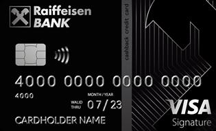 Логотип кредитной карты кэшбэк на все премиум райффазенбанк