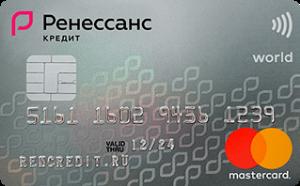 Ренессанс банк кредитная карта 365