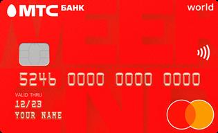 Логотип мтс деньги викенд