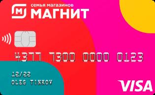 Логотип кредитной карты Тинькофф магнит