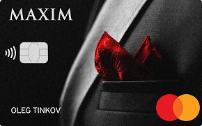 Кредитка Максим от Тинькофф