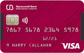 Кредитная карта убрир хочу больше