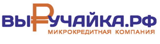 Логотип МФО Выручайка