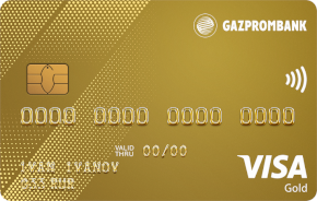 Логотип кредитна карта удобная газпромбанк