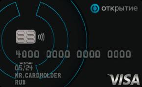 Логотип кредитной карты все что надо банк открытие