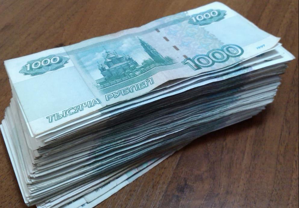 Микрозайм 90000 рублей на карту оналйн срочно