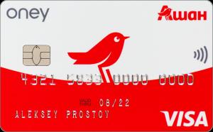 Логотип кредитной карты Ашан
