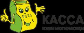 Логотип касса взаимопомощи