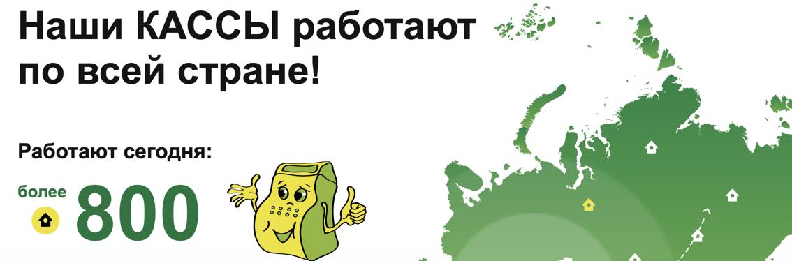 Официальный сайт касса взаимопомощи