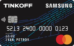 Кредитная карта самсунг от Тинькофф