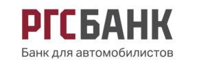 Логотип ргс банк
