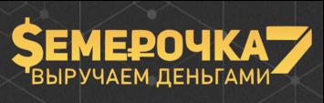 Логотип МКК Семерочка